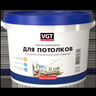 Краска ВД-АК-2180 для потолков Белоснежная