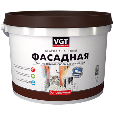 Краска ВД-АК-1180 Фасадная Белоснежная