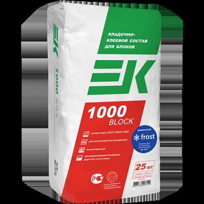 ЕК 1000 BLOCK FROST Клей для плитки