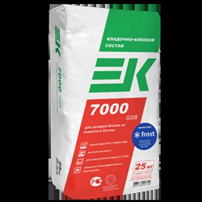 ЕК 7000 GSB FROST Кладочно-клеевой состав