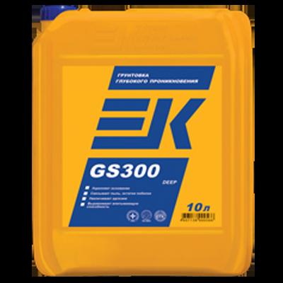 ЕК GS300 DEEP Грунтовка глубокого проникновения