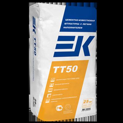 ЕК TT50 Цементно-известковая штукатурка с лёгким наполнителем