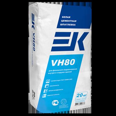 ЕК VH80 Белая цементная шпатлевка