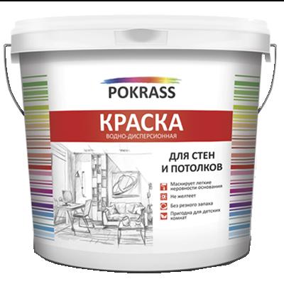 Краска супербелая акриловая водно-дисперсионная Pokrass для стен и потолков