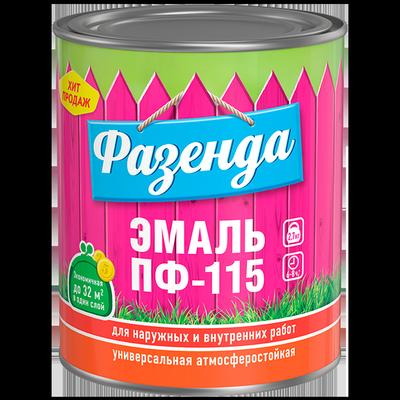 Эмаль ПФ-115 ФАЗЕНДА