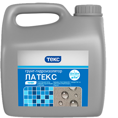 Грунт-гидроизолятор Латекс  ПРОФИ