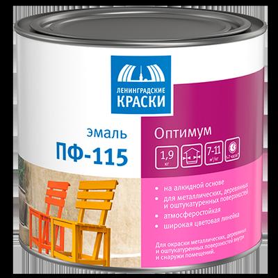 Эмаль ПФ-115 Оптимум Глянцевая