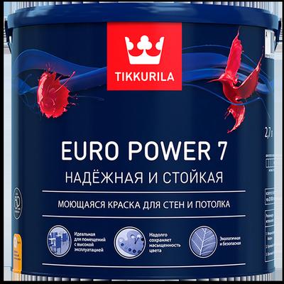 Краска интерьерная стойкая к мытью EURO POWER 7