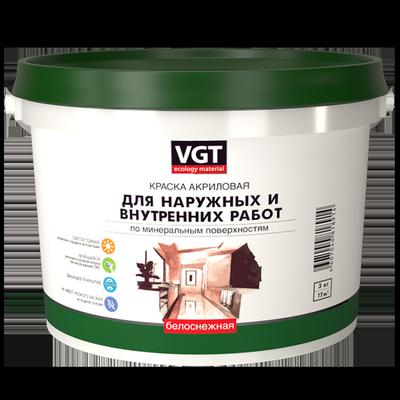 Краска ВД-АК-1180 для наружных и внутренних работ Моющаяся Белоснежная
