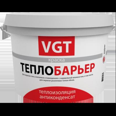"""Краска ВД-АК-1180 теплоизоляционная """"ТеплоБарьер"""""""