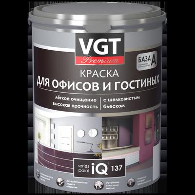 Краска для офисов и гостиных iQ137