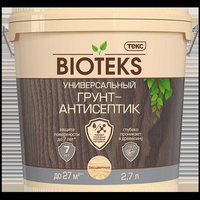 Грунт-антисептик BIOTEKS Универсальный
