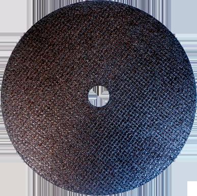 Диски отрезные по металлу 115х2,5х22 42-6-115