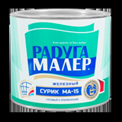 Краска МА-15 Сурик железный ГОСТ 10503-71