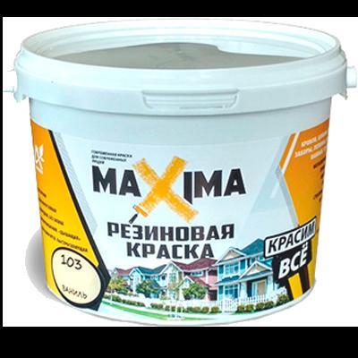 MAXIMA Резиновая краска