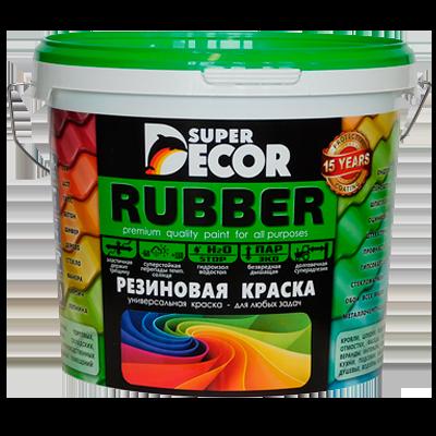 Rubber Резиновая краска
