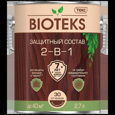 Cостав 2-в-1 BIOTEKS