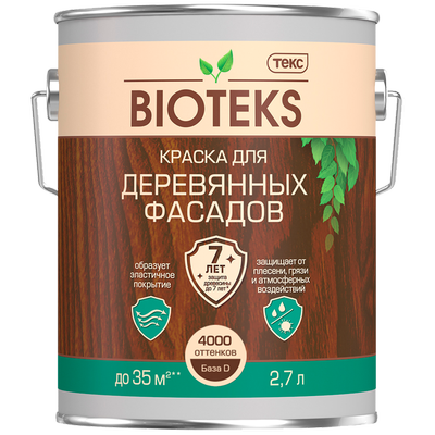 Краска для деревянных фасадов BIOTEKS