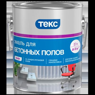 Эмаль для бетонных полов ПРОФИ