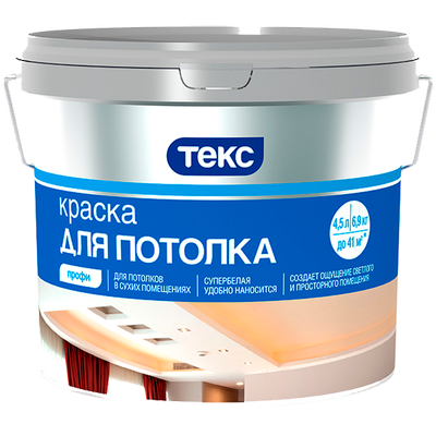Краска для потолка ПРОФИ