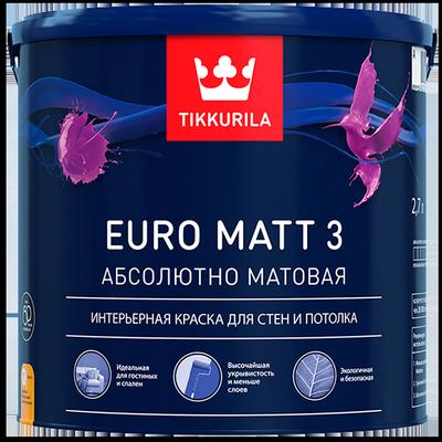 Краска интерьерная EURO MATT 3