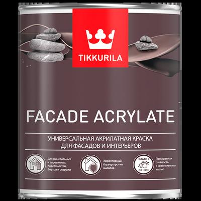 Краска фасадная Facade Acrylate