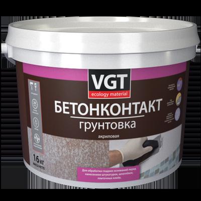 """Грунтовка ВД-АК-0301 """"Бетонконтакт"""""""